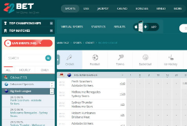 Sports Betting Also Available